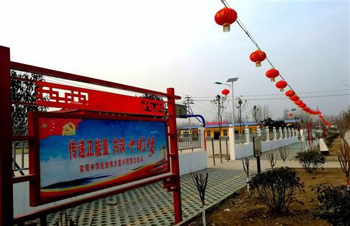 冯堂村文化广场创意新2.jpg