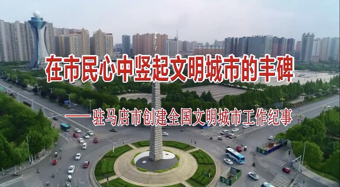 微(wei)信圖ji)pian)_20200717100046.jpg